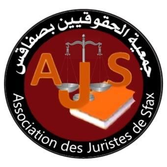 Jurists Association of Sfax