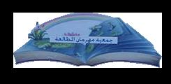 Reading Festival Association