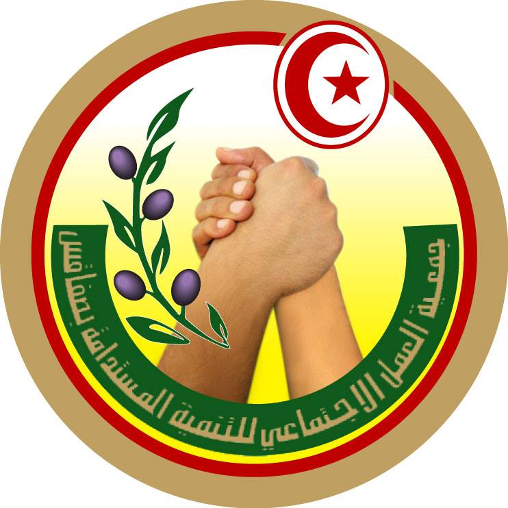 The Association for Sustainable Development, Sfax Governorate