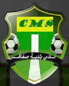 Sfax Municipality Club for Sports and Recreation