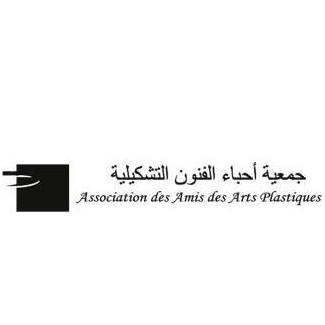Arts Lovers Association, Borj Kallel